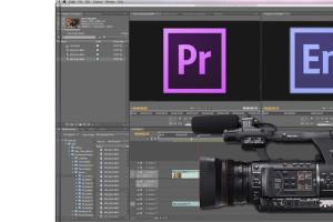 Video snimanje i montaza